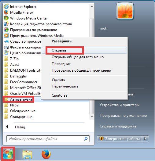 Как создать интернет подключение на виндовс 10 - Ekolini.ru